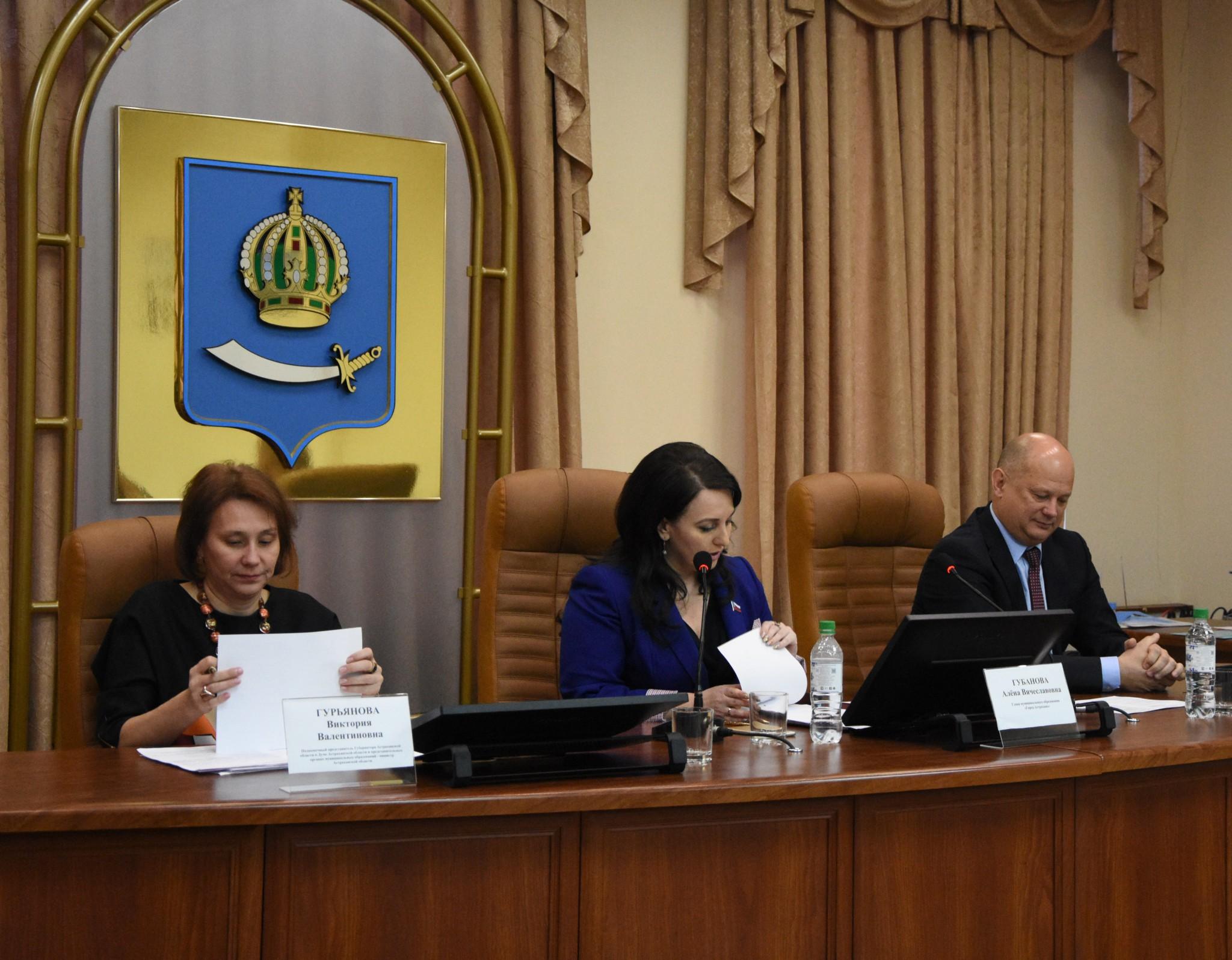 Астраханцы не ощутят резкого скачка налога наимущество