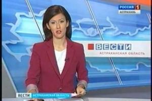 Новости по нижегородской области на сегодня