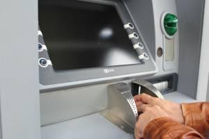 Снимать деньги из банкоматов можно будет по отпечатку пальца