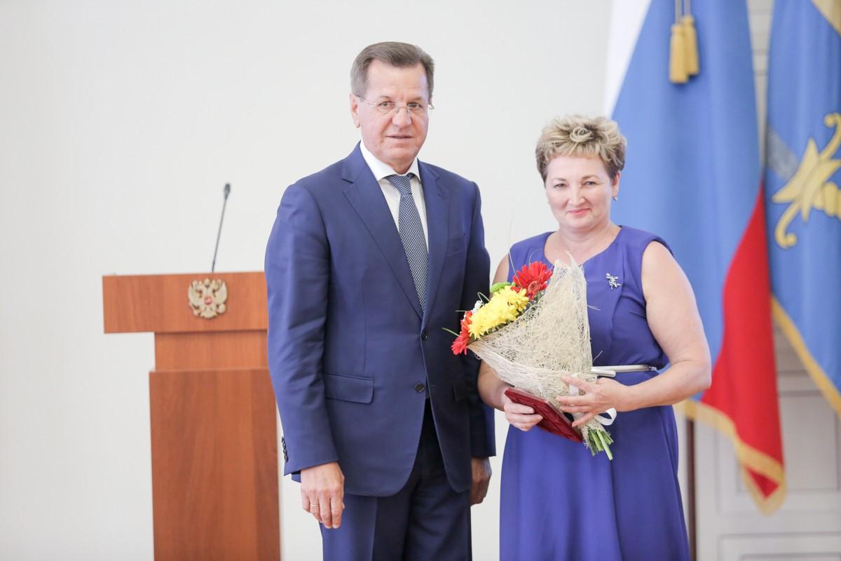 Поздравление с профессиональным праздником губернатор
