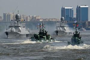 Астраханцев приглашают отметить День Военно-Морского флота