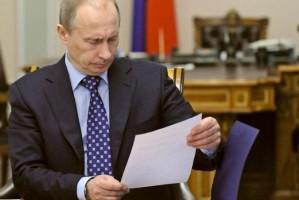 Предложения астраханцев по пенсионной реформе направят Владимиру Путину