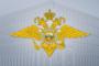 В УМВД России по Астраханской области состоялась церемония крепления полотнища нового знамени к древку
